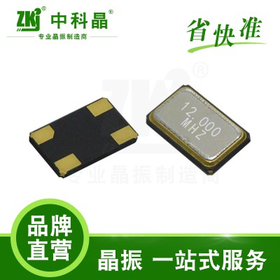 台湾鸿星高精度贴片晶振 5032/SMD 12M 24M