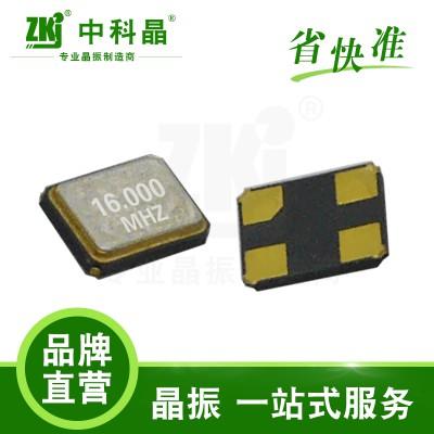 2.4G专用耐高温3225-12M 16M 26M贴片晶振