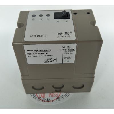 烧嘴控制器-点火控制器-优质品牌-精燃
