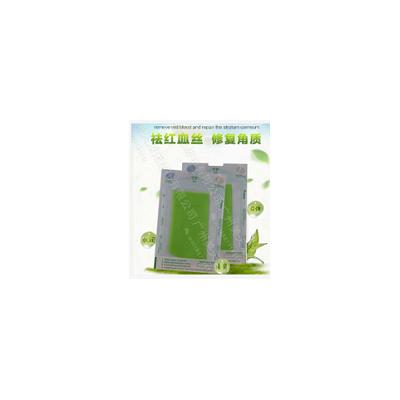 广州美天源|绿巨人海藻冻干粉干面膜