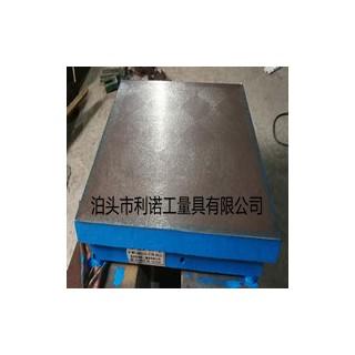 铸铁平板、检验平板、划线平板、铸铁平台