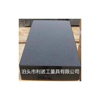 大理石平台、花岗岩平台、检测平台、大理石平板
