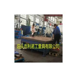 铸铁平板刮研维修、铸铁平台刮研维修、平面度铲刮修理