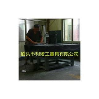 大理石平板维修、大理石平台维修、平面度修理恢复