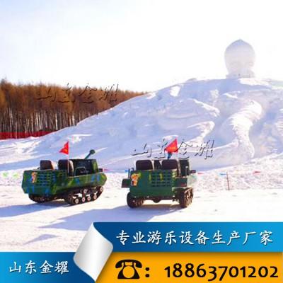 冰雪坦克战车 雪地坦克车 滑雪场坦克车