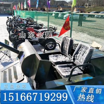 冬天冰上游乐项目 游乐坦克 雪地坦克 经过质检