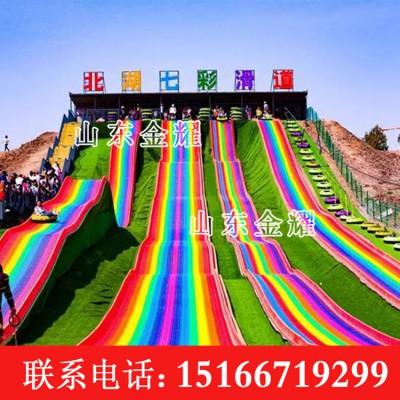青海旱地滑雪滑道 七彩滑道图片 滑草设备报价