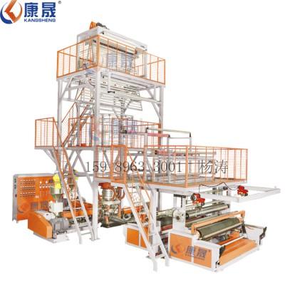 AB共挤1500型快递袋吹膜机 双55螺杆挤出设备 广东厂家
