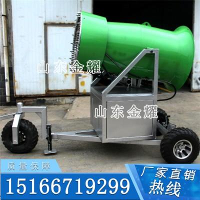 戏雪乐园专用全自动造雪机 进口高温造雪机 现货