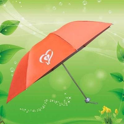 广州雨伞厂 定做-天河区黄埔关爱广告伞 广州百欢雨伞厂