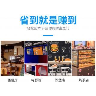 岳阳汉堡店可乐机器可乐糖浆包气瓶