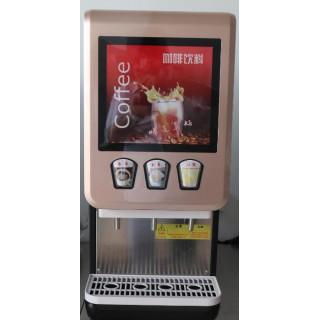 廊坊速溶奶茶机咖啡热饮机餐厅豆浆机