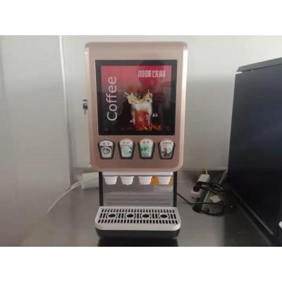 热饮机奶茶机器设备邯郸速溶热饮机器价格