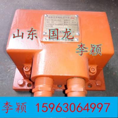 隔爆调节器TB-350/24YF搭配350w500w技术工艺