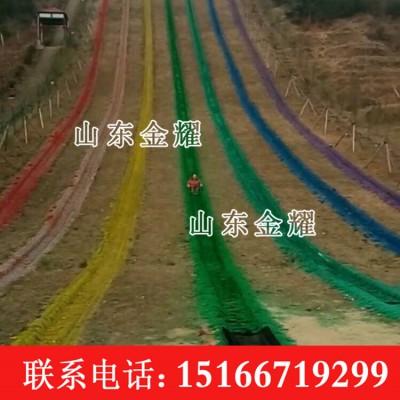 济宁厂家加工定做景区彩虹滑道 网红游乐场七彩滑道 造型优美