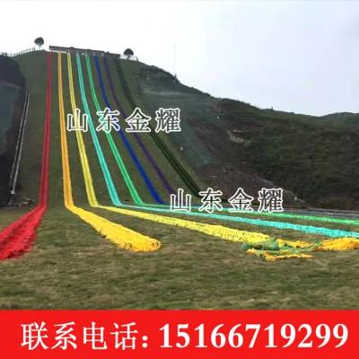 济南景区制作耐寒耐磨七彩滑道 雪上游乐滑道