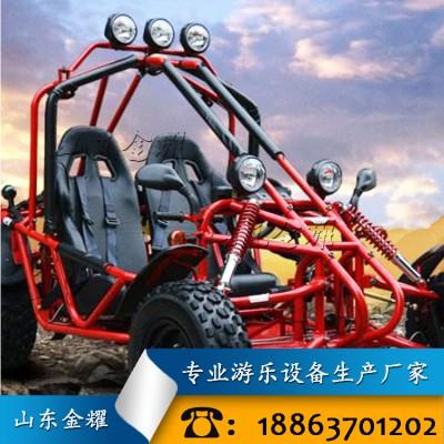 卡丁车价格 大型新款卡丁车项目 越野卡丁车