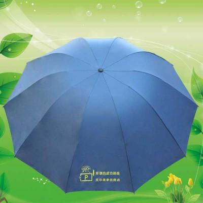 河源雨伞厂 定做-河源景博行10骨三折伞 河源荃雨美雨伞厂