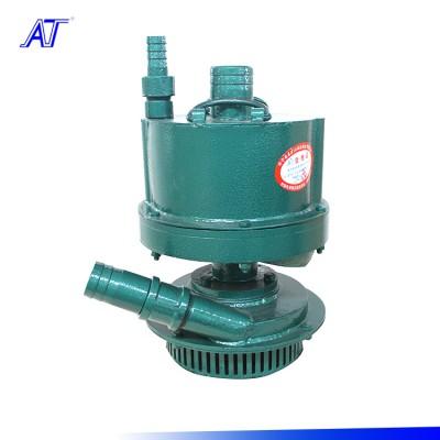 直销矿用风动潜水泵FQW20-25/W型风动潜水排污泵规格全