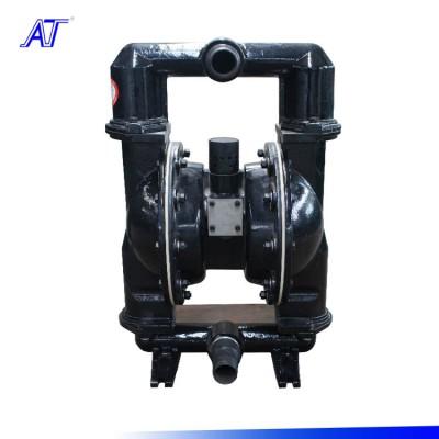 济宁安泰十四年专注生产防爆泵品质保证买的放心