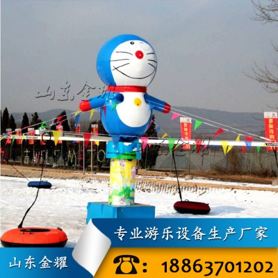 2019人气爆款大型冰雪游乐设备 游乐雪地转转 厂家直销