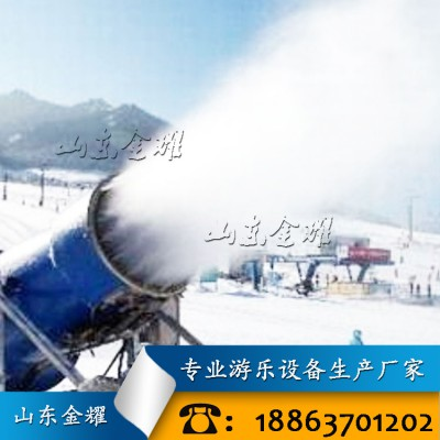 厂家直销 质量过硬 游乐造雪机 国产造雪机