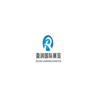 2020年德国斯图加特国际电子烟展览会(中国独代)
