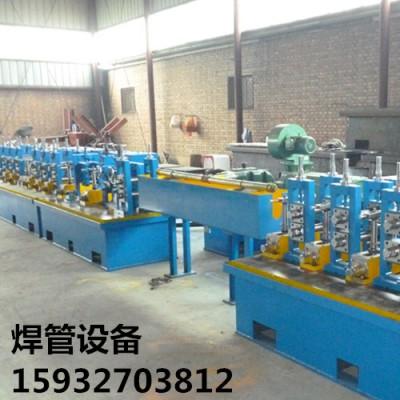 厂家直销高频直缝焊管设备-泊衡