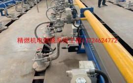 天然气燃烧系统工程-精燃机电 (5播放)