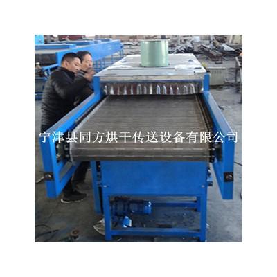粉丝烘干机粉皮烘干机三层带式连续式干燥设备质优价廉