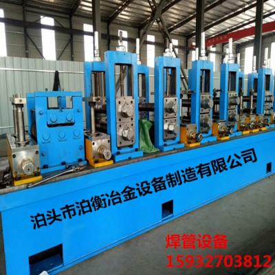 HG114高频直缝焊管设备厂家直销-泊衡