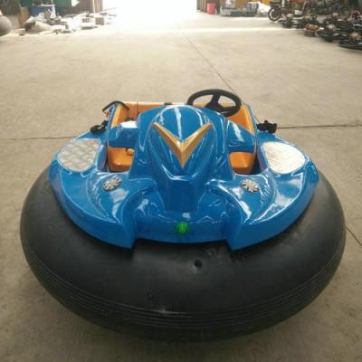 承载童年回忆的大型游乐设备 多功能冰陆碰碰车厂家报价