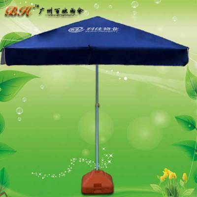 四方太阳伞 定做-广告太阳伞 广州哪里有太阳伞 太阳伞厂家