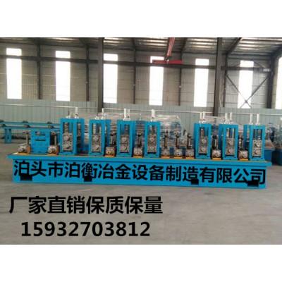 HG127高频焊管生产线精准快速-泊衡