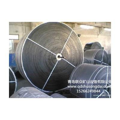 青岛联众耐高温EP300输送带 耐300度橡胶输送带