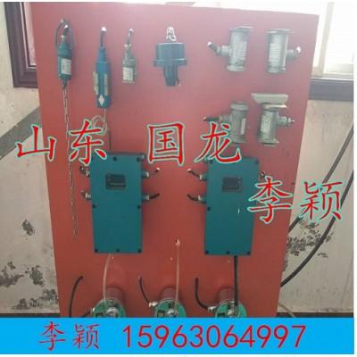 触控自动喷雾降尘装置ZPC-127 技术占领
