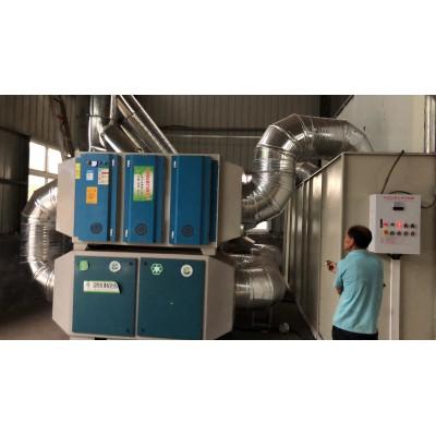 环保uv光氧催化废气设备伟航制造