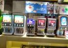 小型台式可乐机冷饮机温州披萨店可乐机器