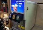 碳酸饮料机可乐机怎么弄绍兴可乐机市场