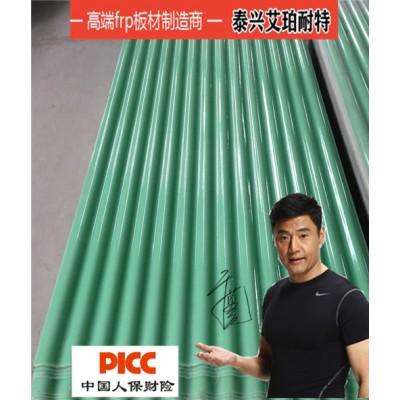 惠州艾珀耐特散光板475型防腐性能怎么样
