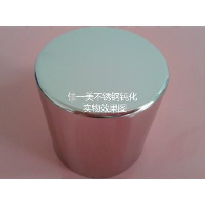 不锈钢防锈剂(不锈钢钝化液)