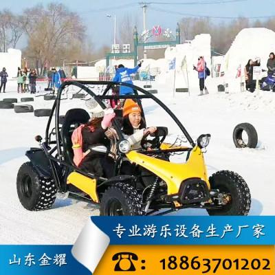 新款电动卡丁车 大型雪地卡丁车 四轮游玩卡丁车