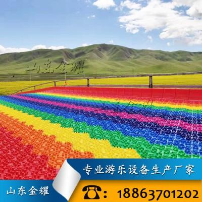 景区度假村游玩彩虹滑道 旱地游乐设备 彩虹滑梯