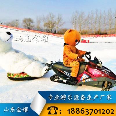 滑雪场雪地摩托车 大型双人座雪地摩托 冰雪游乐设备