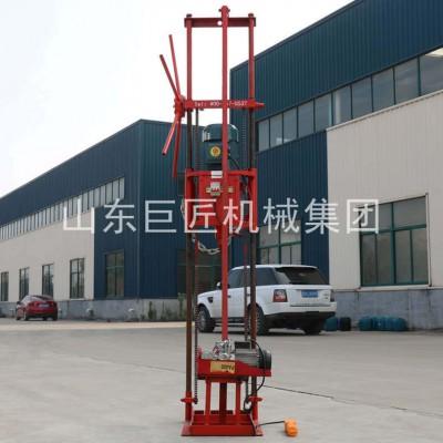 轻便岩心钻机巨匠集团QZ-2DS取样钻探机回转式地质钻探设备