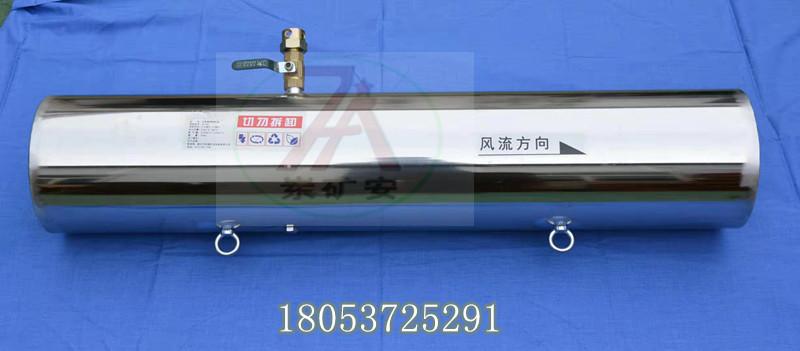 BRWX-80型引射式瓦斯稀释器 矿用气压引风器