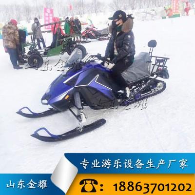 雪地摩托车 亲子雪地游乐项目 滑雪场雪地摩托