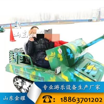 雪地越野坦克车 大型新款坦克战车 冰雪游乐坦克车