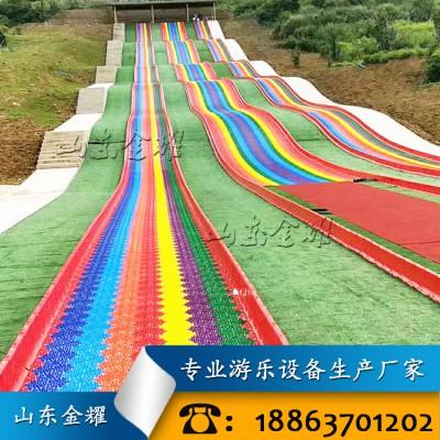 彩虹滑道 大型彩虹滑道项目 七彩彩虹滑梯