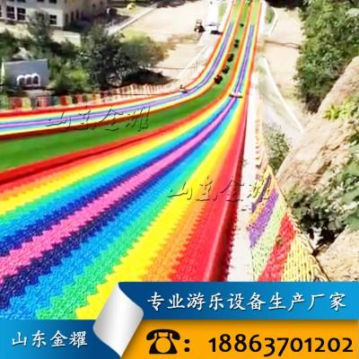 七彩旱地滑雪道 彩虹滑道项目 彩虹滑梯